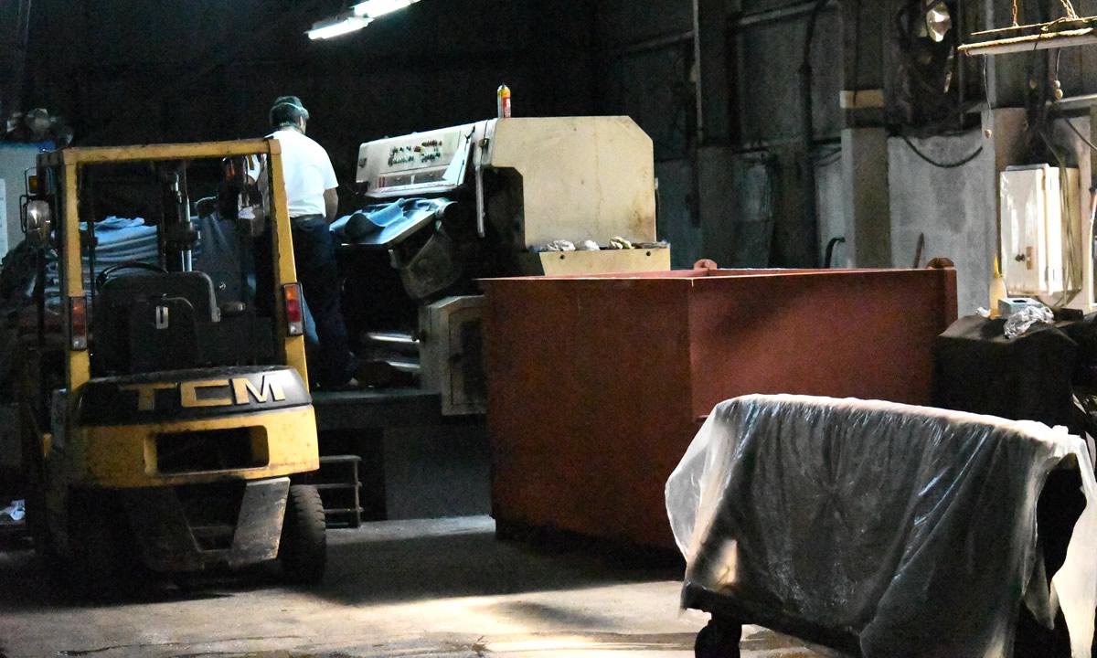播州皮革工業